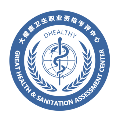 logo(大健康卫生) 副本.png
